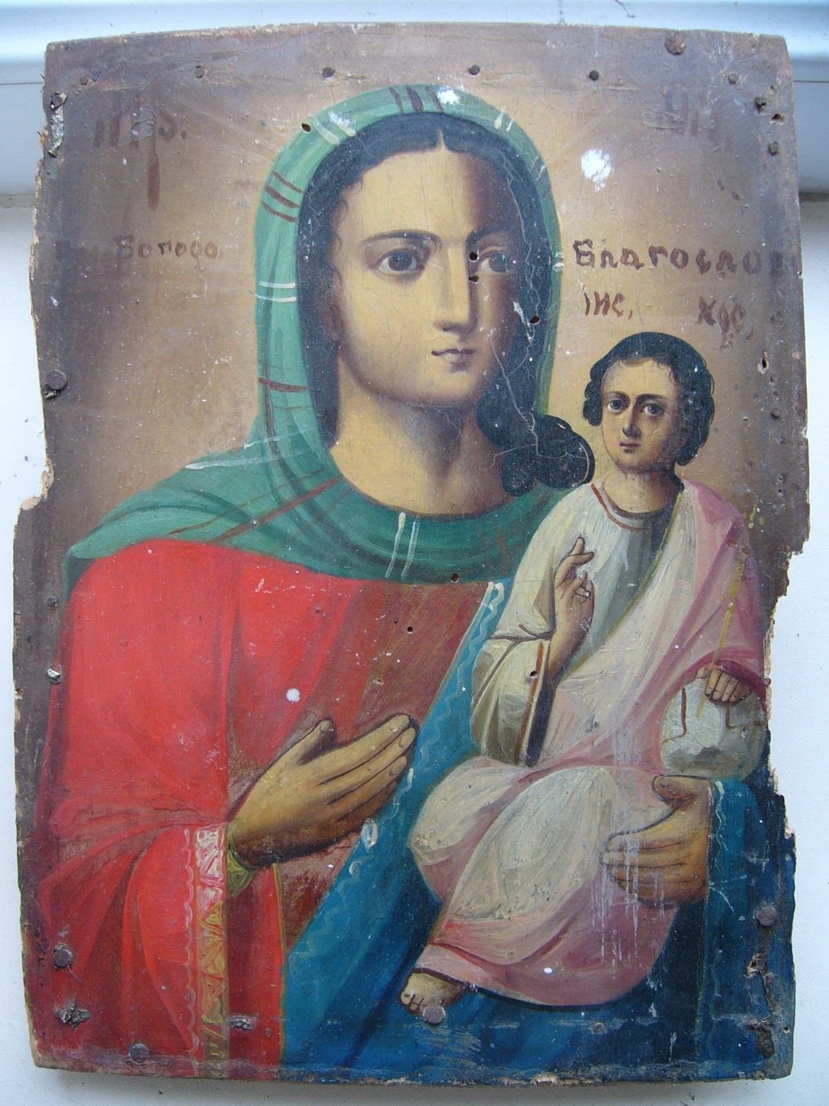 Antique-19c-Russian-Orthodox-Hand-Painted-Icon.jpg